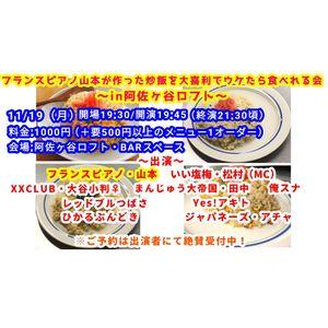 Cfafe4cf 1206 43b1 8f7c f940abb999a2 thumbnail l