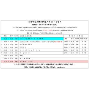 D88d990f 3f2f 4474 a2c1 373dac2b2e49 thumbnail l