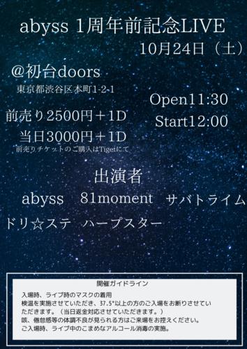 E26ee51b f4a9 4976 86cc 386790847fc1