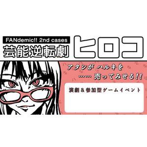 F40fddf0 64f5 4db1 b8f0 a028c233cc3f thumbnail l