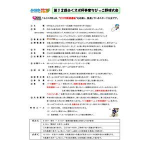 Fcee2f1a 6c64 4003 8fef 3bde93a67dc8 thumbnail l