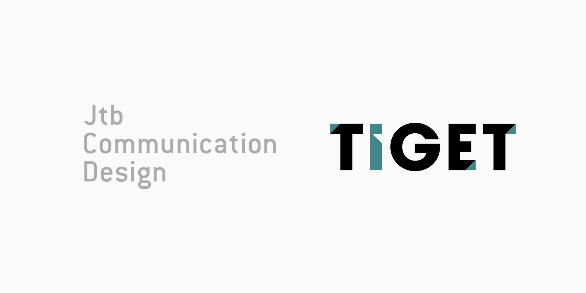 JTBコミュニケーションデザイン×TIGET
