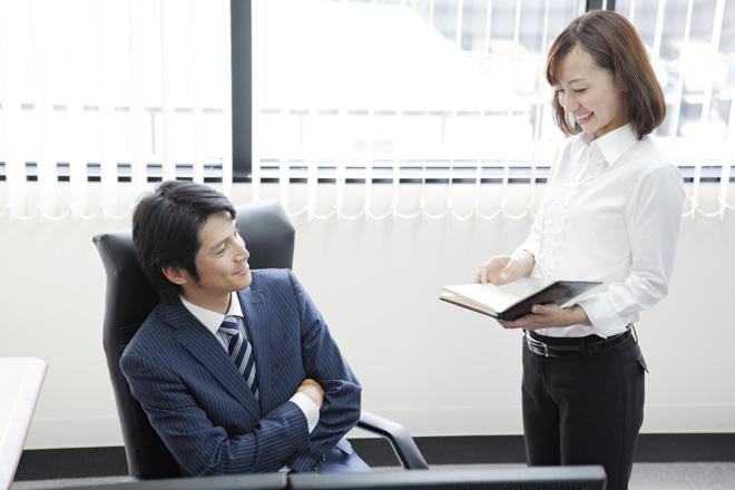 女性の上司や同僚、部下に信頼されたいなら