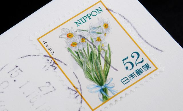 換金できるし、コレクターがいる使用済み切手