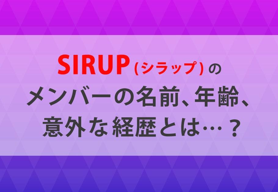 あっこゴリラ 2021年初リリース「TOKYO BANANA 2021」解禁!