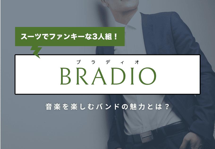 OKAMOTO'S(オカモトズ) 骨太なロックを鳴らすメンバーの経歴やオススメ曲は…?