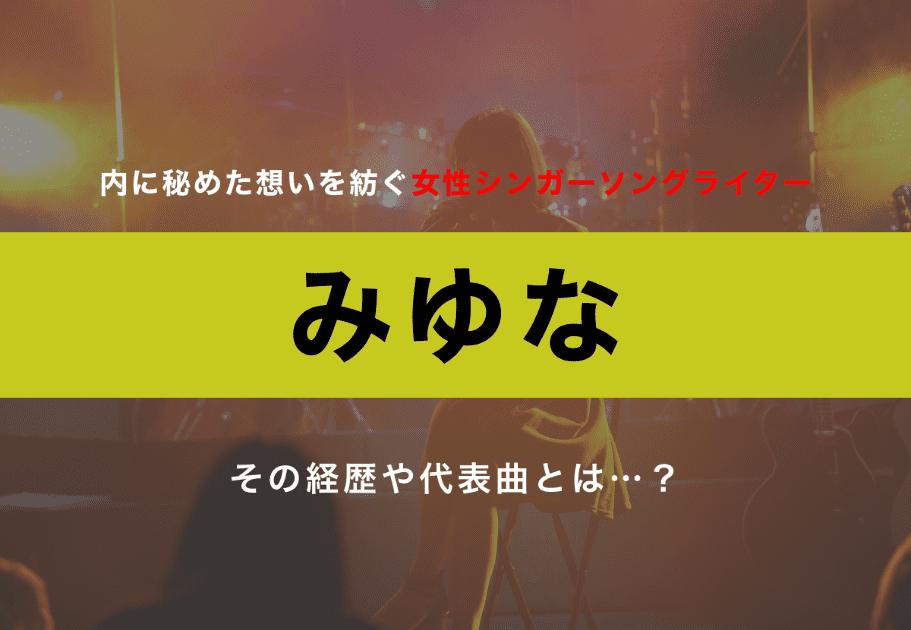 クボタカイのライブ映像をプレミア公開!(スペシャ×J-WAVE)