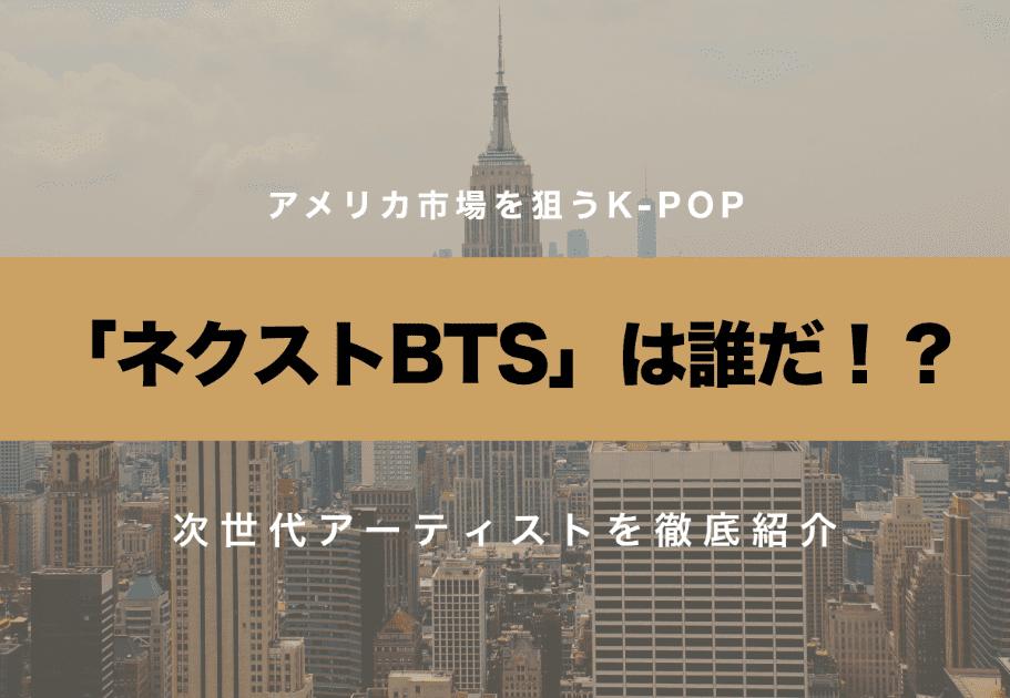 BTS「Blue & Grey」を聞いて『未公開写真ポストカード7枚セット』が当たる!