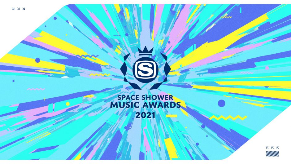 Creepy Nuts、高橋優、マカロニえんぴつ、MAN WITH A MISSIONが出演決定!『SPACE SHOWER MUSIC AWARDS 2021 AFTER LIVE SHOW』