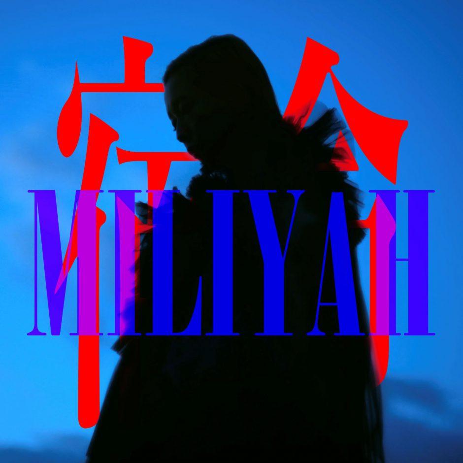 加藤ミリヤ新曲『宿命』配信スタート!さらに6月の生誕ライブ『MILIYAH BIRTHDAY BASH LIVE 2021』開催決定!