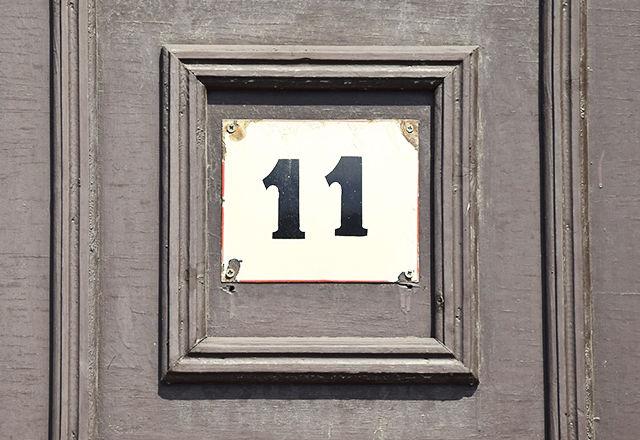 「11:11」にツイートすると、願い事が叶う!?