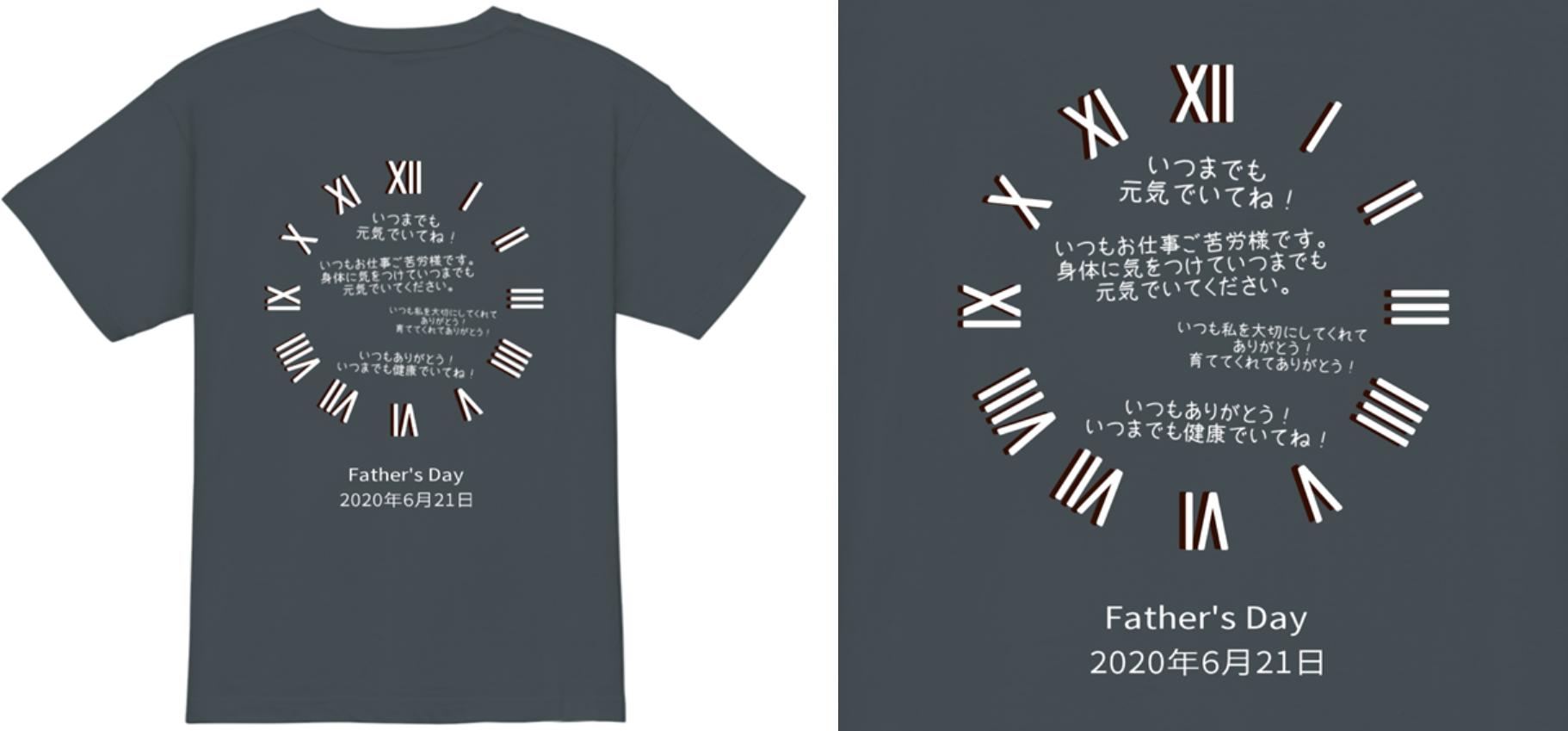 裏面 寄せ書きTシャツデザイン例その2