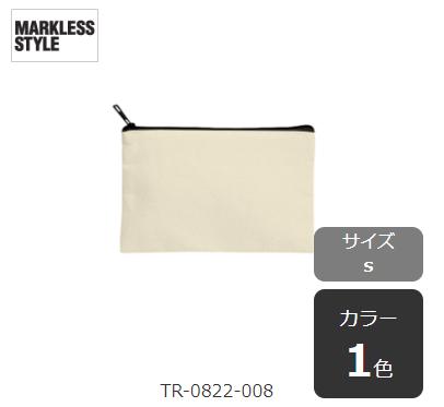 キャンバスフラットポーチS|TR-0822-008|MARKLESS STYLE(マークレススタイル)
