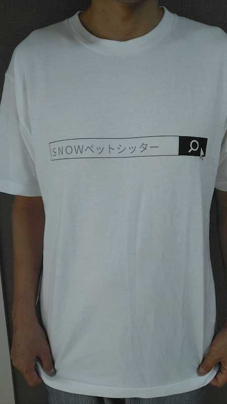 SNOWペットシッター会社のスタッフTシャツオリジナルTシャツ作成事例