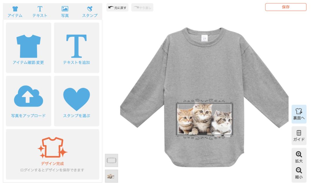 子猫のプリントデザイン