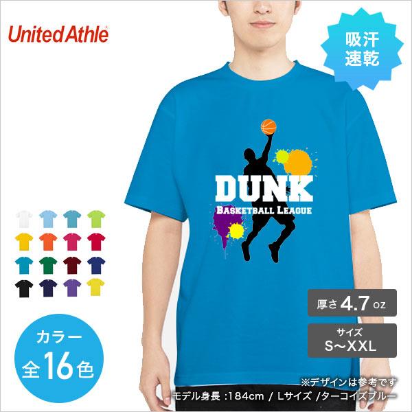 ドライシルキータッチTシャツ|5088-01|UnitedAthle(ユナイテッドアスレ)