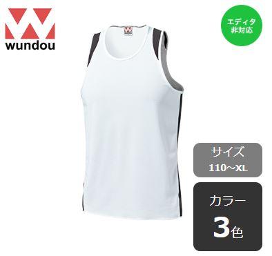 ランニングシャツ|P5510|wundou(ウンドウ)