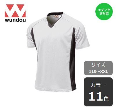 ベーシックサッカーシャツ|P1910|wundou(ウンドウ)