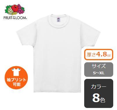 フルーツベーシックTシャツ|J3930HD|FRUIT OF THE LOOM(フルーツオブザルーム)