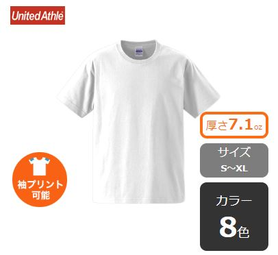アメリカンTシャツ|4252-01|UnitedAthle(ユナイテッドアスレ)