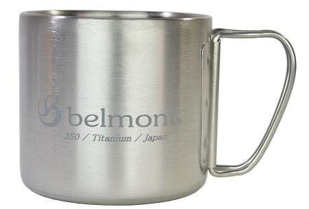 チタンマグカップ ダブルタイプ