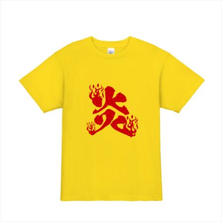 炎Tシャツ