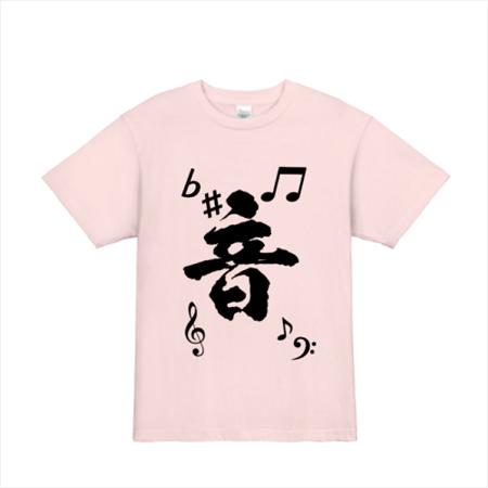 音Tシャツ
