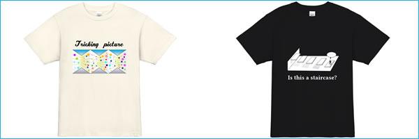 だまし絵を使ったTシャツデザイン例