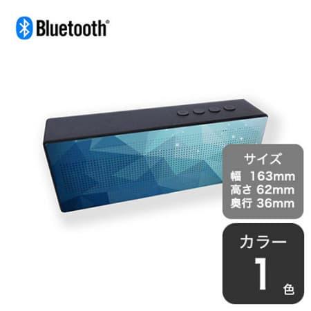 TMIXオリジナルデザイン可能Bluetoothスピーカー