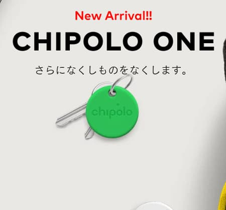 CHIPOLO ONE(チポロ)