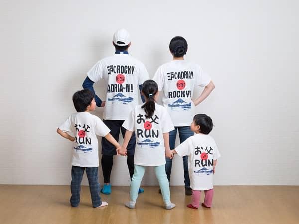 お客様のオリジナルTシャツデザイン例