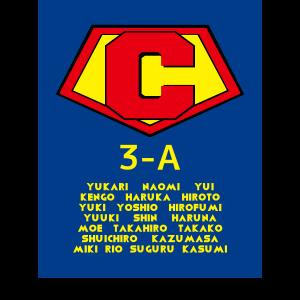 [パロディ]スーパーマン風