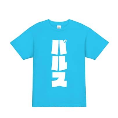 ダサいTシャツ例
