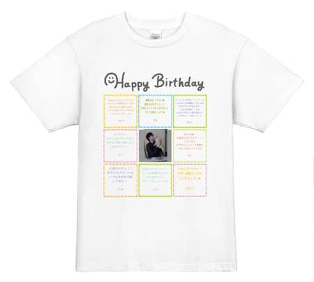 寄せ書き風オリジナルTシャツ