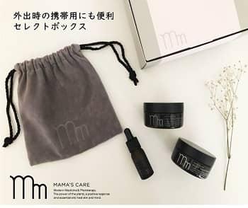 参照:【楽天】ママズケアセレクトボックス