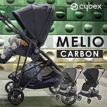 参照:【楽天】サイベックス MELIO CARBON A型ベビーカー