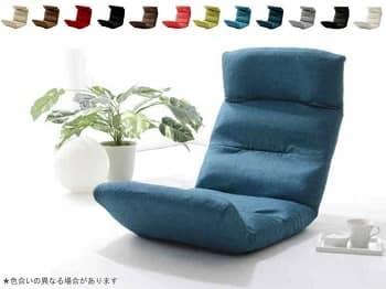 参照:【楽天】極上の座椅子・和楽の雲