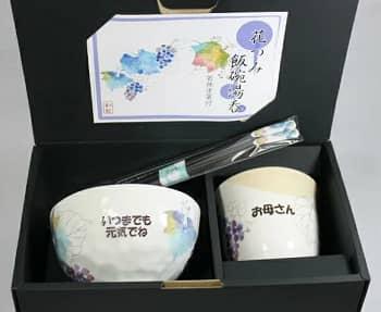 【楽天】名入れ湯呑み 名入れお茶碗 美濃焼 花つみ葡萄箸付ギフトセット