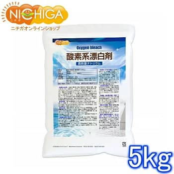 参照:【楽天】酸素系漂白剤 5kg
