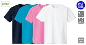 スポーツドライTシャツ