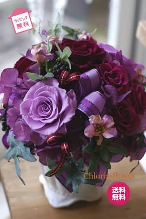 【楽天】プリザーブドフラワー 紫 パープルのボール型ケース入り