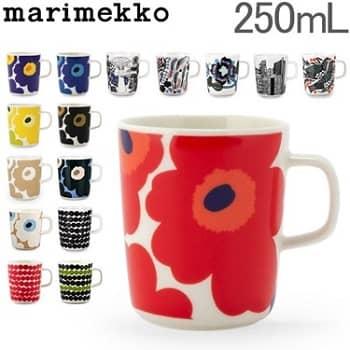 参照:【楽天】マリメッコ Marimekko マグカップ 250mL