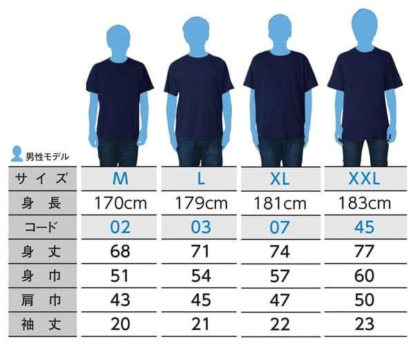 お手頃Tシャツの着用感 M~XXLサイズ