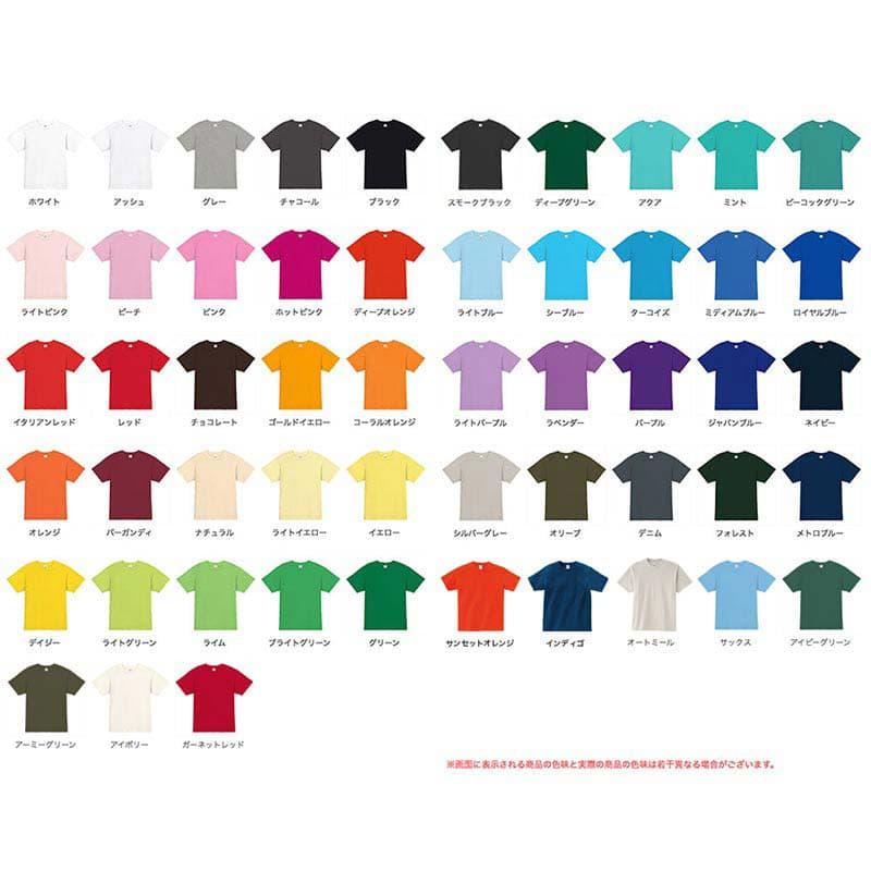 定番Tシャツの豊富なカラー展開