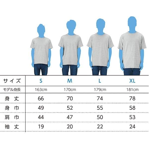 即日Tシャツのサイズごとの着用感