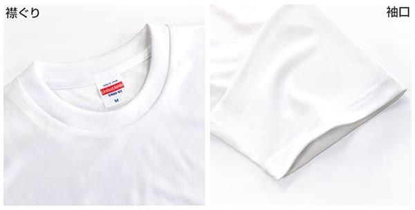 機能性抜群の即日ドライTシャツ