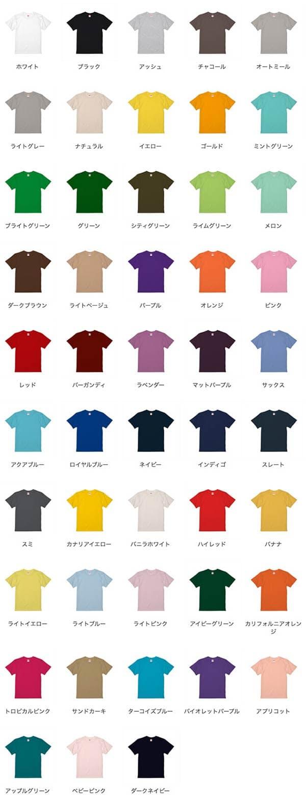 全48色の豊富なカラー展開