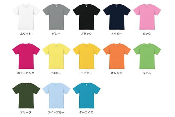 スポーツドライTシャツのカラー展開
