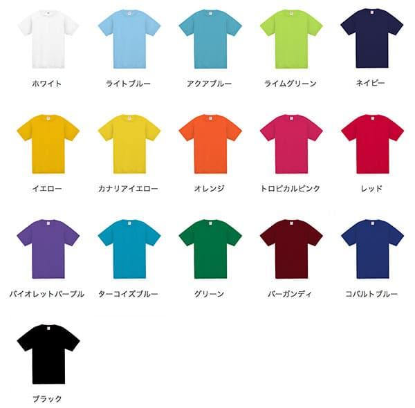 ドライシルキータッチTシャツのカラー展開