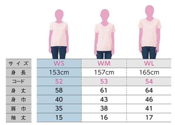 スリムTシャツ WS~WLサイズまでの着用感